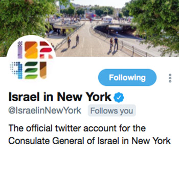 Israel New York