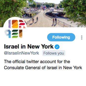 Israel New York